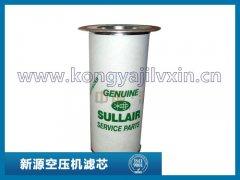 寿力油滤芯250025-525