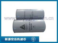 91107-012复盛机油滤芯
