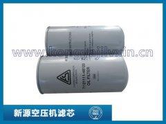 富达空压机机油滤芯 6211473550