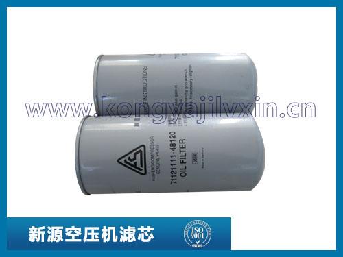 1622365280阿特拉斯机油滤芯