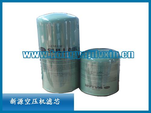<b>02250155-709寿力油滤芯</b>