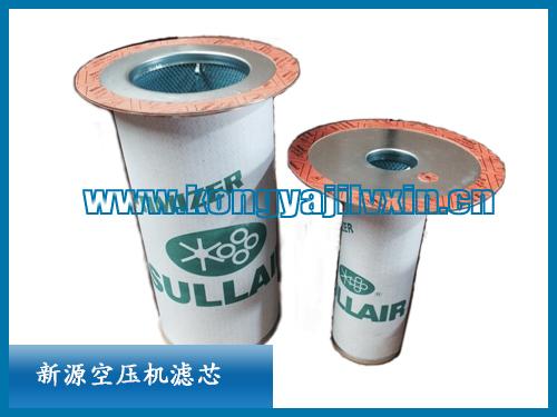 寿力次级油气分离滤芯250034-122