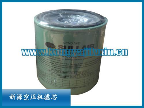 JCQ81LUB062寿力油滤芯