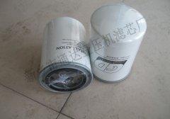 711823E1-2116128复盛螺杆式空压机用机油滤芯